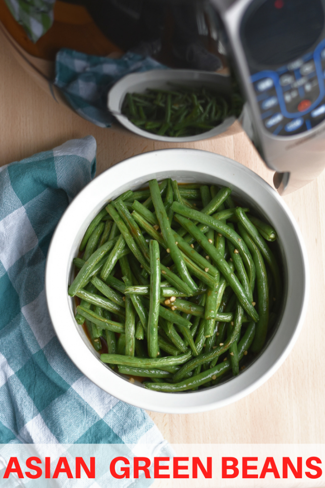 weight watchers air fryer green beans